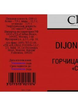 Горчица Дижонская 5кг х 2шт пэт Clovis Франция (КОД 23370) (О°С)