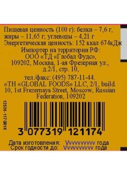 Горчица Дижонская из Целых зерен 1кг х 6шт пэт Clovis Франция (КОД 48401) (О°С)