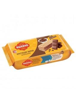 Вафли шоколадные, 300г., флоу-пак, Яшкино, Россия, (КОД 33965), (+18°С)