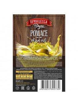 Масло оливковое рафинированное Pomace, 5л, пл\бут, Aceites Albert, Испания (КОД 36739) (+18С)