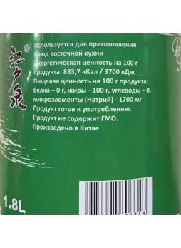 Масло кунжутное 1,8 л пл/б, BGJ Китай (КОД 31630) (+18°С)