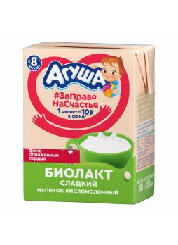 Биолакт Агуша 3,4%, 200г