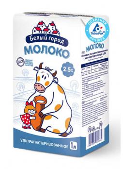 Белый город Молоко ультрапастеризованное 2,5% 1л БЗМЖ