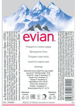 Evian Вода минеральная столовая/питьевая негазированная 1л