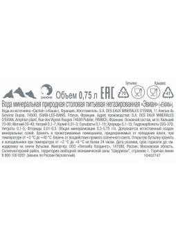 Evian Вода минеральная столовая/питьевая негазированная 0,75л