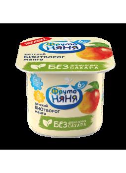 Биотворог с манго ФРУТОНЯНЯ без сахара 4,2%, 100г БЗМЖ
