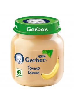 Gerber Фруктовое пюре Только Банан (с 6 мес.), 130гр.