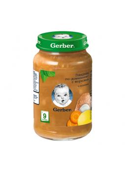 Gerber Говядина по-домашнему с морковью (с 9 мес.), 190 г