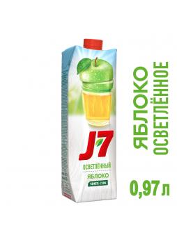 J7 Сок яблочный 0,97л