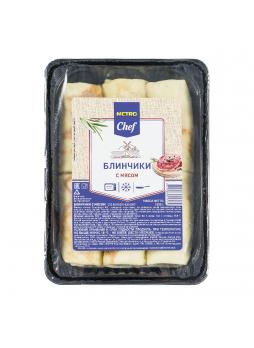 Блинчики с мясом Metro Chef замороженные, 1кг