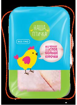 Бедро НАША ПТИЧКА цыпленка-бройлера замороженное лоток