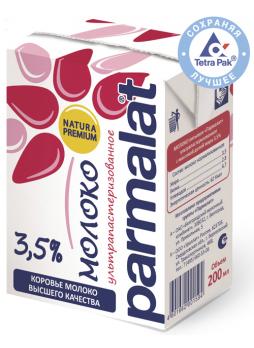 Parmalat Молоко ультрапастеризованное 3,5% 200мл БЗМЖ