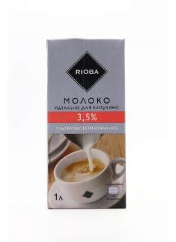 RIOBA Молоко ультрапастеризованное 3,5%, 1л БЗМЖ