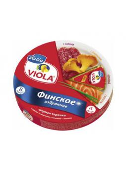 VIOLA Сыр плавленный сливочный Финское избранное 130г БЗМЖ
