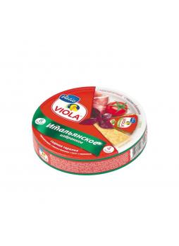 VIOLA Сыр плавленный сливочный Итальянское избранное 130г БЗМЖ