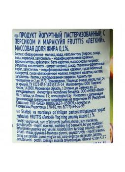 Йогурт. продукт (персик, маракуйя и вишня) 0,1% 110гр х 4шт ПЭТ Fruttis Россия (КОД 93127) (+18°С)