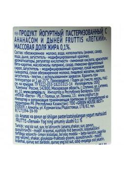 Йогурт. продукт (ананас, дыня, лесн. ягоды) 0,1% 110гр х 4шт ПЭТ Fruttis Россия (КОД 93128) (+18°С)