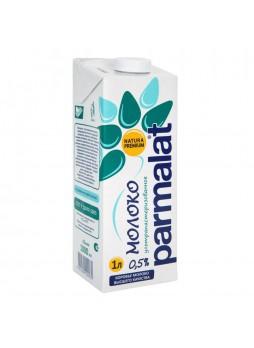 Молоко 0,5% Пармалат 12*1 л.(КОД 14119) (О°С)