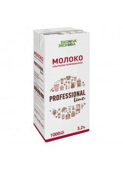 Молоко 3,2% 1л тетра-пак (для Капучино) ГОСТ,БЗМЖ,Professional line,Эконива,Россия (КОД 34565) (0°С)