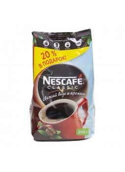 "Кофе ""NESCAFE CLASSIC"", 900гр, пакет, Россия (КОД 16738) (+18°С)"
