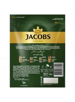 Кофе растворимый Monarch, 150г., пакет, Jacobs, Россия, (КОД 34640) (+18°С)