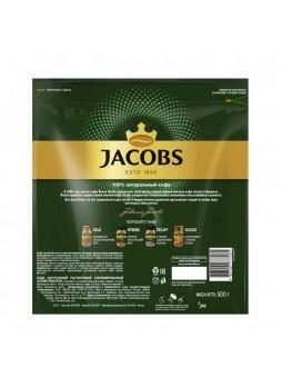 Кофе растворимый Monarch, 500г., пакет, Jacobs, Россия, (КОД 84874) (+18°С)