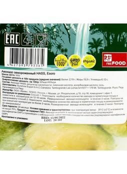 Авокадо половинки 0,5кг пакет Esoro™ Fusion Foods Перу (КОД 46515) (-18°С)