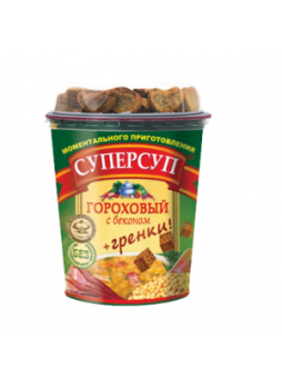 """""""Гороховый с беконом+гренки"""" оптом"""