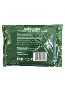 Васаби порошок для приготовления (острый) 1кг х 10шт пакет Oshi Россия (КОД 45003) (+18°С)