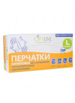 Перчатки виниловые неопудренные , размер L, 100 шт/уп (прозрачные) OptiLine Китай(КОД 35757) (+18°С)