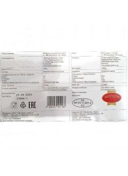 Желатин листовой пищевой 1кг уп~200лист120+блум DE RP-EV 11-001 Rheingold™Германия(КОД 34799)(+18°С)