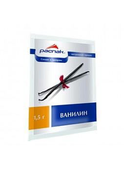 Ванилин, 1,5г. х 300шт., пакетик, Распак, Россия, (КОД 62955), (+18°С)